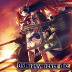 Old navy never die.